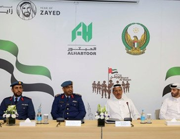 Al Habtoor Group Signs MoU with the Armed Forces of the UAE for Special Rates at Al Habtoor Group Hotels