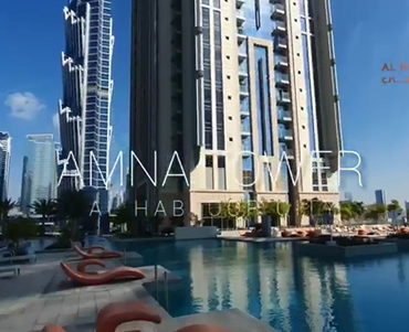 Amna Tower 2BR + M 05 Series
